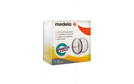 Medela plastic excess breastmilk collectors x 2
